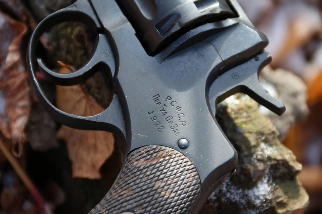 Фото Револьвер Наган 1922 года «РСФСР» №7475