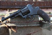 Револьвер Наган 1922 года «РСФСР» №7475