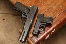 Пистолет Browning FN1903 #69, ультра-люкс