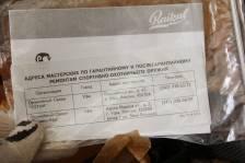 Пневматический ПММ-654к, 2015 год