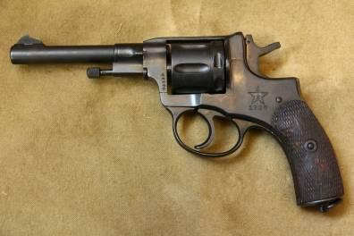 Револьвер Наган 1937 года №63830