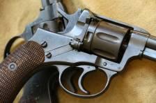 Револьвер Наган 1937 года №73079, расстрельный год