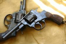 Револьвер Наган 1939 года №ДВ742