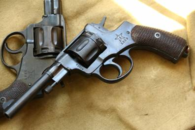 Револьвер Наган 1939 года №АВ472