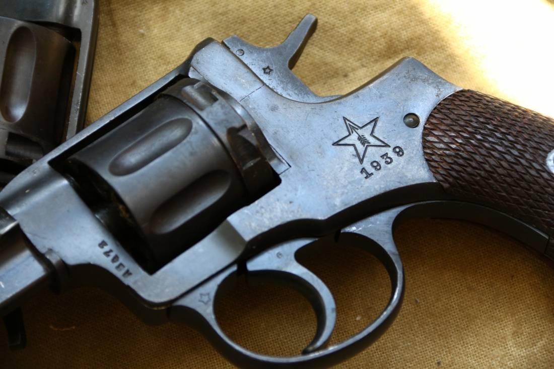 Фото Револьвер Наган 1939 года №АВ472
