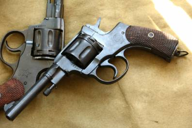 Револьвер Наган 1945 года №ЭО924