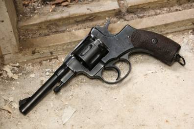 Револьвер Наган 1938 года №СГ419