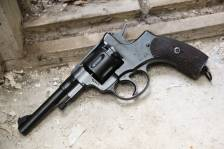 Револьвер Наган 1938 года №ХМ474