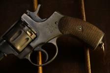 Револьвер Наган 1939 года №ЖБ498