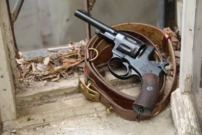 Револьвер Наган 1937 года №73317