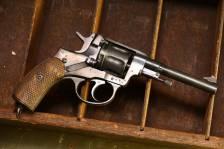 Револьвер Наган 1944 года №РГ935
