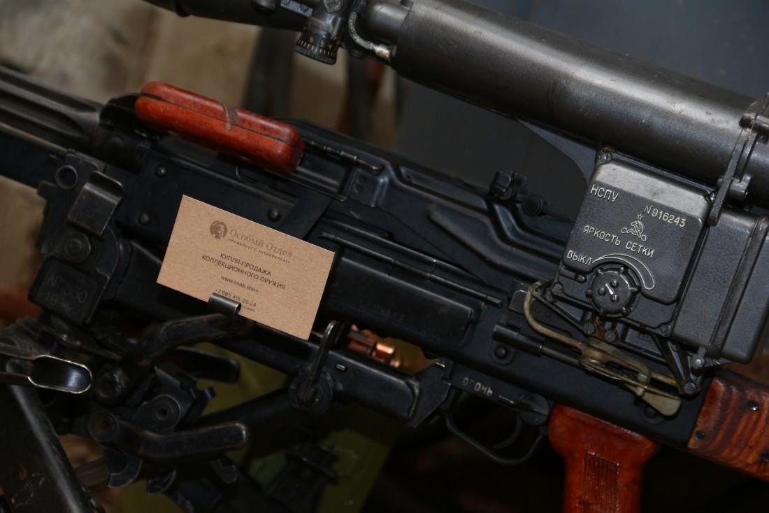 Фото Охолощенный советский пулемет Калашникова «ПКМН» 1984 года на станке Степанова