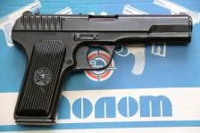 Сигнальный пистолет ТТ-С 1939 года №АЕ 547