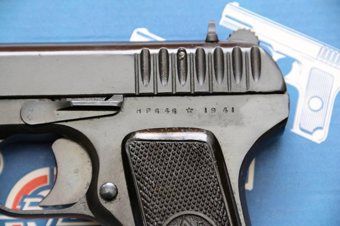 Фото Сигнальный пистолет ТТ-С 1941года №НР 646
