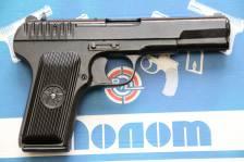 Сигнальный пистолет ТТ-С 1941года №НР 646