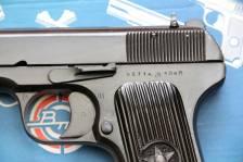 Сигнальный пистолет ТТ-С 1948 года №ВЕ 774