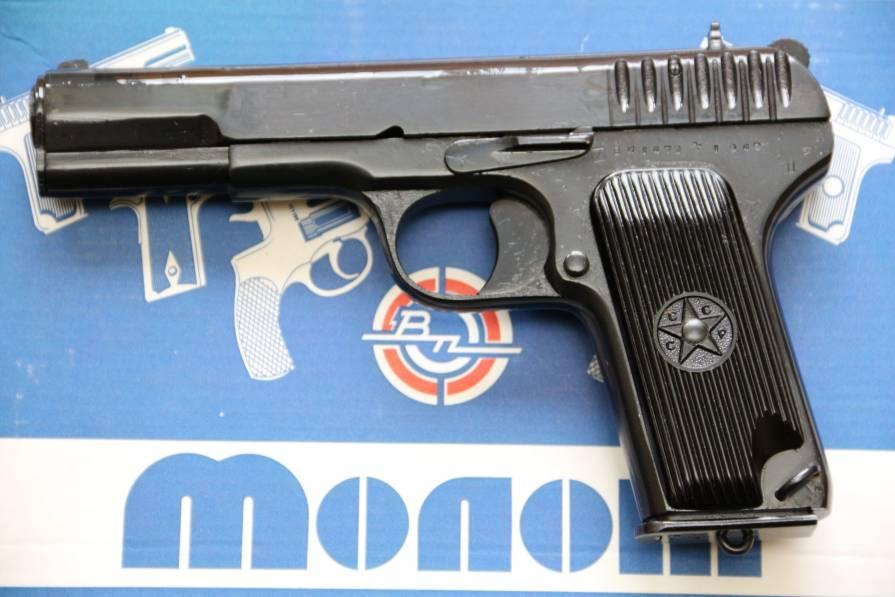 Фото Сигнальный пистолет ТТ-С 1942 года №ВИ 1473, тульский