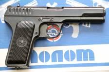 Сигнальный пистолет ТТ-С 1942 года №ВИ 1473, тульский