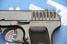 Сигнальный пистолет ТТ-С 1937 года №49773