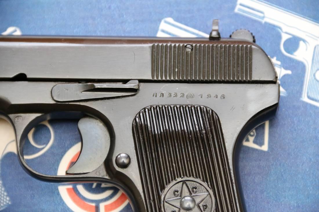 Фото Сигнальный пистолет ТТ-С 1946 года №ПЛ 332