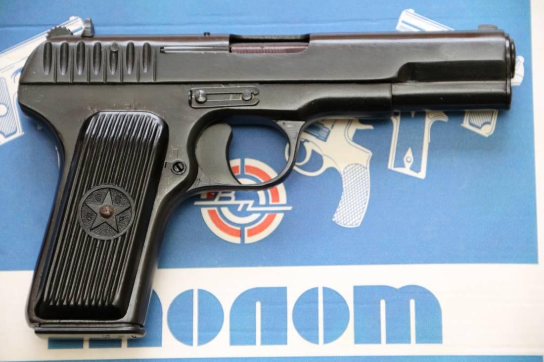 Фото Сигнальный пистолет ТТ-С 1940 года №ХР 1138