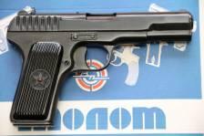 Сигнальный пистолет ТТ-С 1940 года №ХР 1138