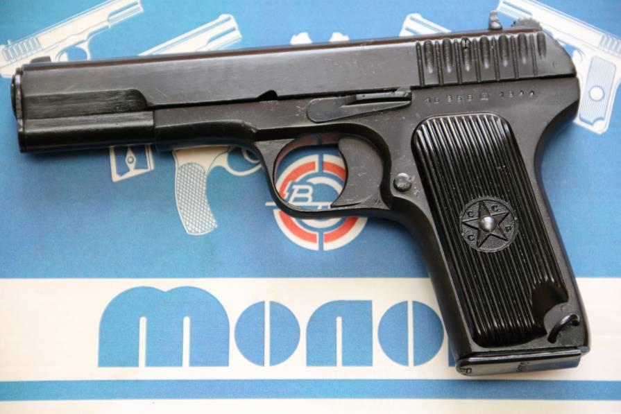 Фото Сигнальный пистолет ТТ-С 1944 года №ЯБ 958