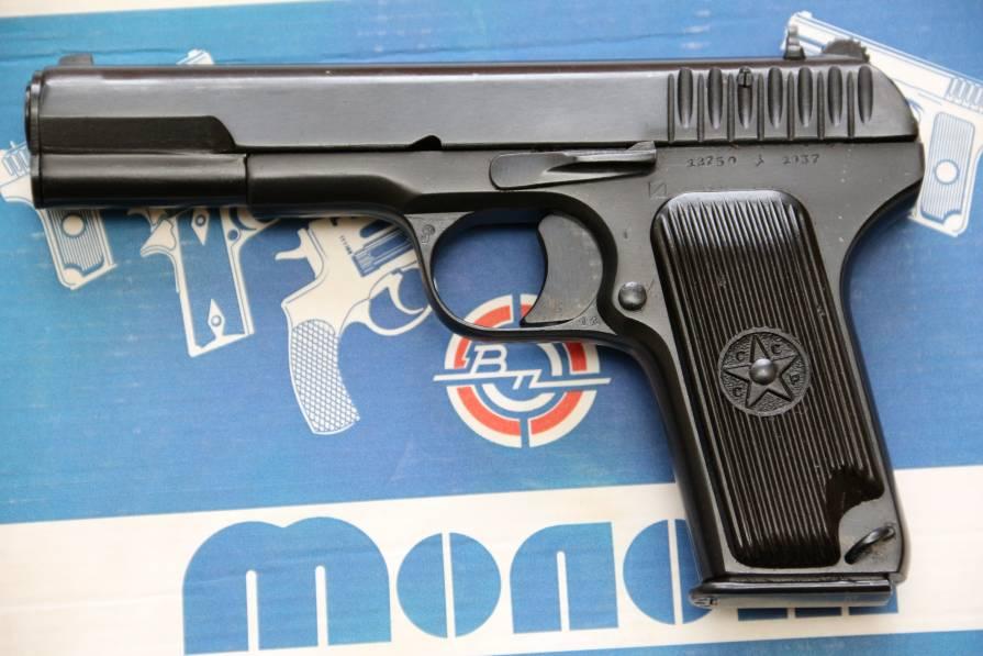 Фото Сигнальный пистолет ТТ-С 1937 года №12750