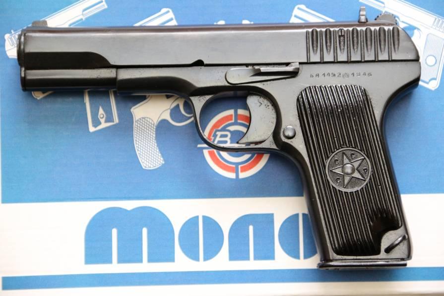 Фото Сигнальный пистолет ТТ-С 1946 года №БА 1452