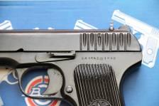 Сигнальный пистолет ТТ-С 1946 года №БА 1452