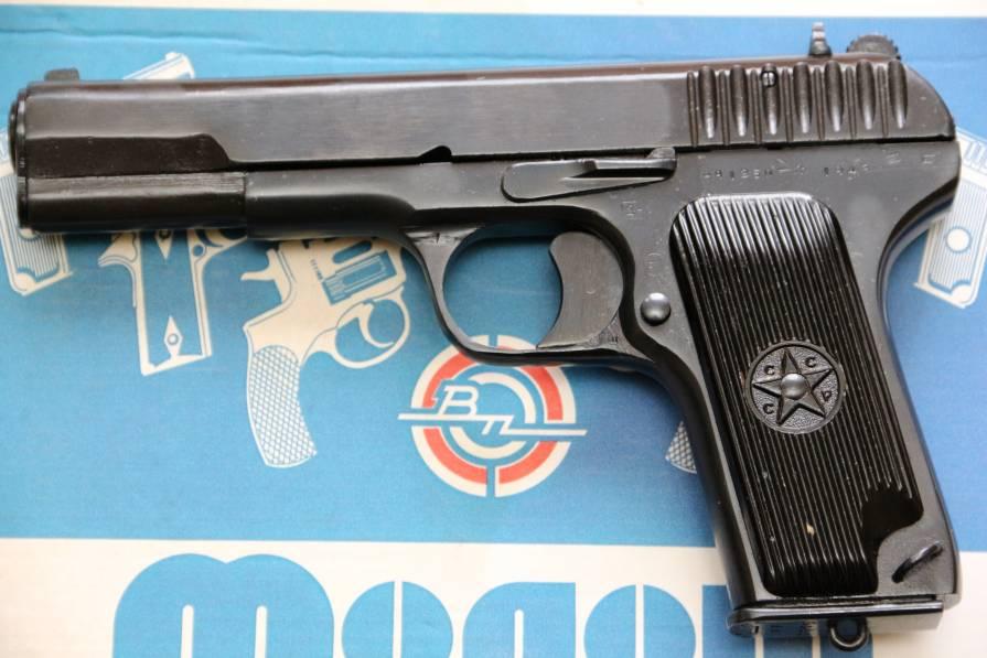 Фото Сигнальный пистолет ТТ-С 1942 года №НА 1250, Тула в эвакуации