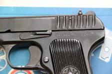 Сигнальный пистолет ТТ-С 1942 года №НА 1250, Тула в эвакуации