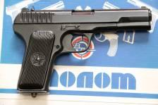 Сигнальный пистолет ТТ-С 1936 года №36040