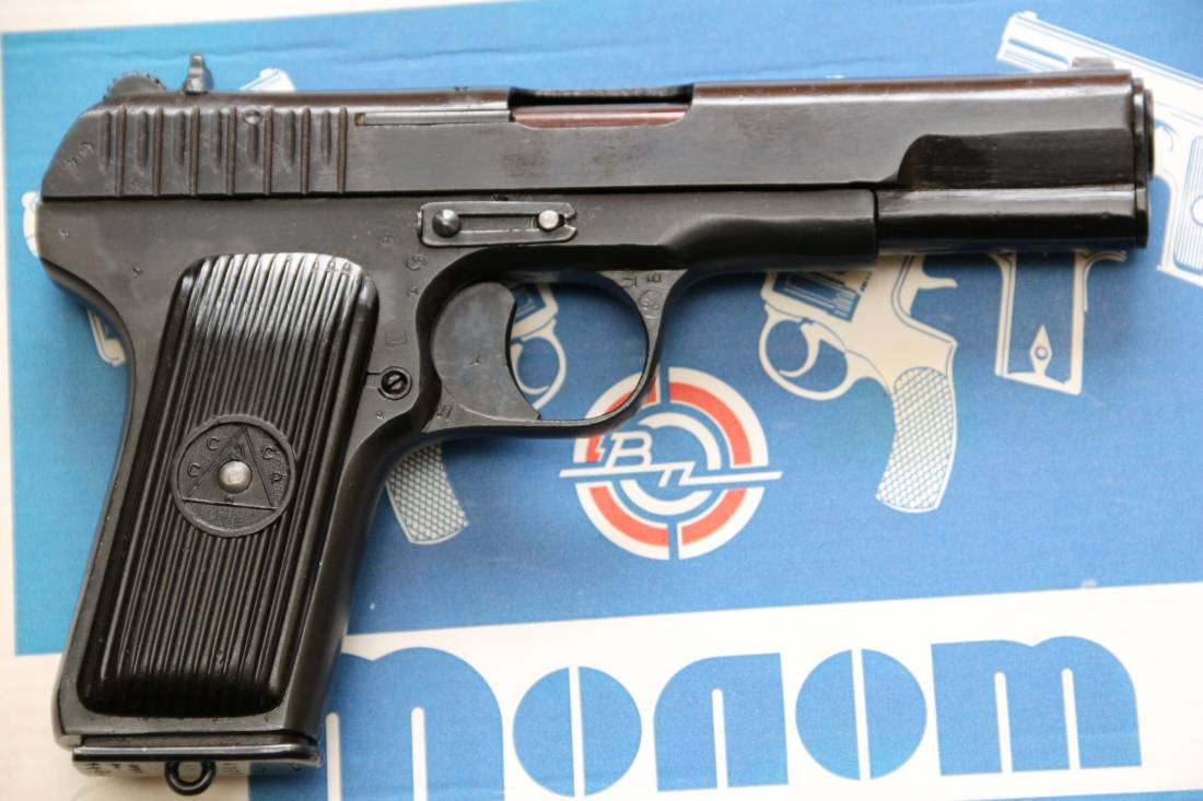 Фото Сигнальный пистолет ТТ-С 1944 года №ФД 695