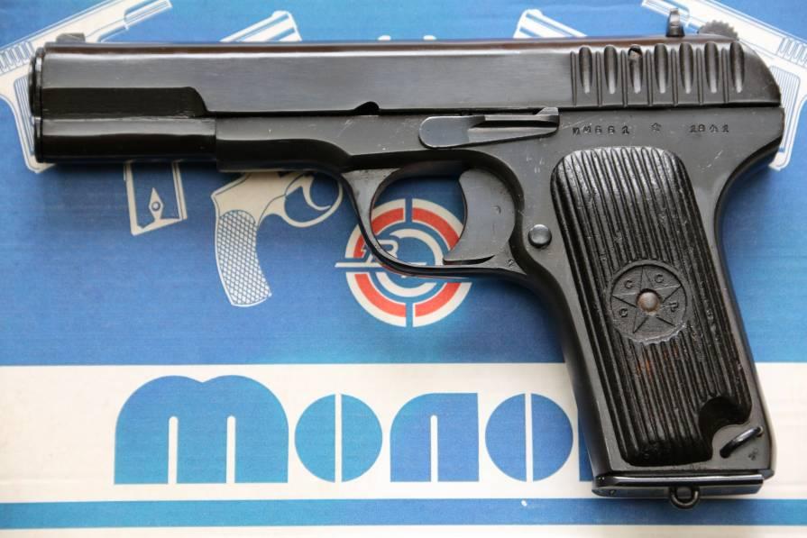 Фото Сигнальный пистолет ТТ-С 1941 года №ИМ 661