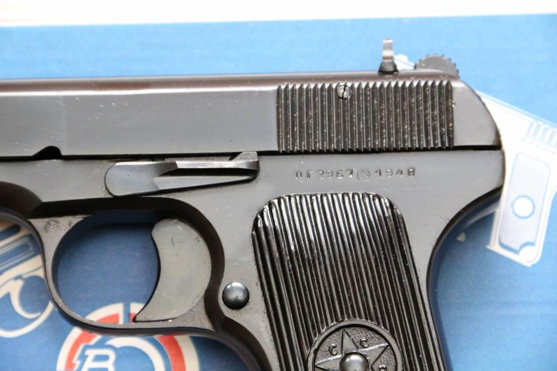 Фото Сигнальный пистолет ТТ-С 1948 года №ПГ 2967
