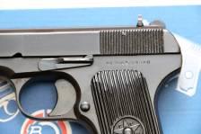 Сигнальный пистолет ТТ-С 1948 года №ПГ 2967