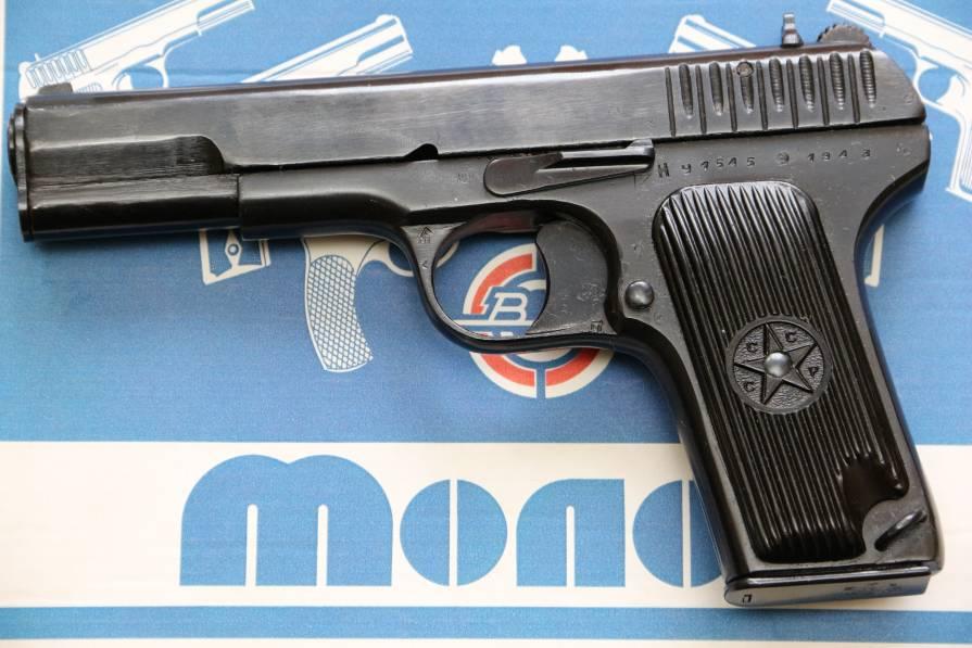 Фото Сигнальный пистолет ТТ-С 1943 года №ИУ 1543