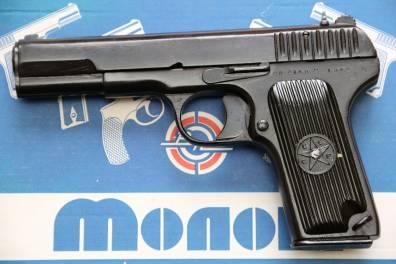 Сигнальный пистолет ТТ-С 1942 года №НА 2148
