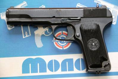 Сигнальный пистолет ТТ-С 1948 года №СВ 653