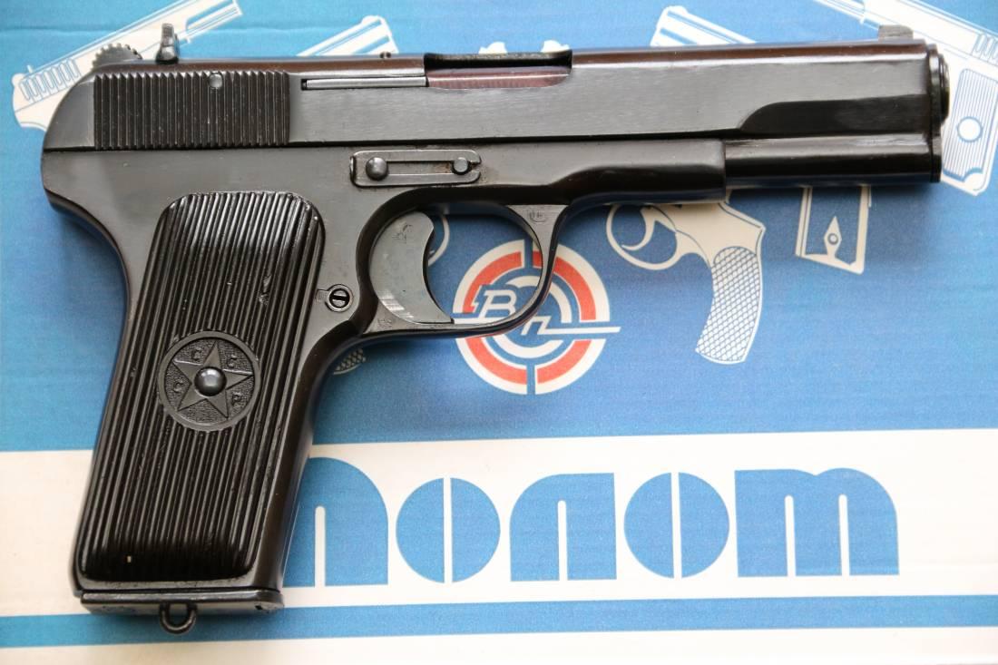Фото Сигнальный пистолет ТТ-С 1948 года №СВ 653