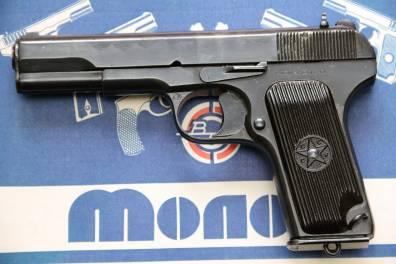 Сигнальный пистолет ТТ-С 1947 года №РТ 2082