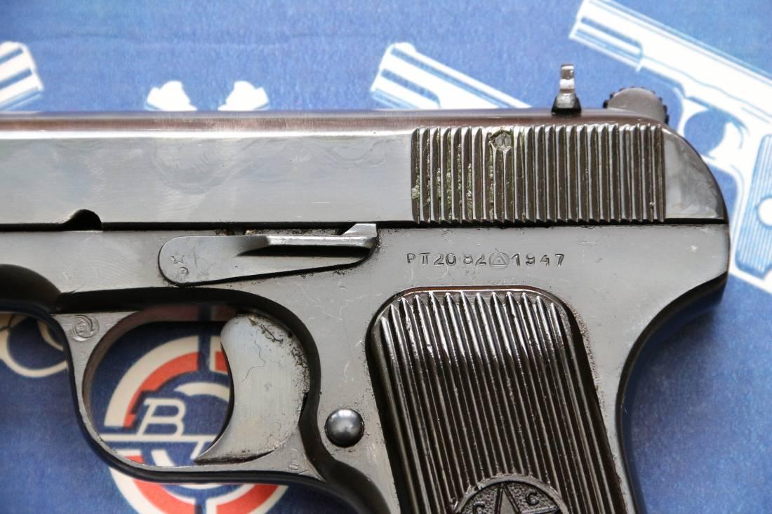 Фото Сигнальный пистолет ТТ-С 1947 года №РТ 2082