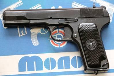 Сигнальный пистолет ТТ-С 1951 года №ЗБ 3551