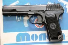 Сигнальный пистолет ТТ-С 1942 года №НА 1745