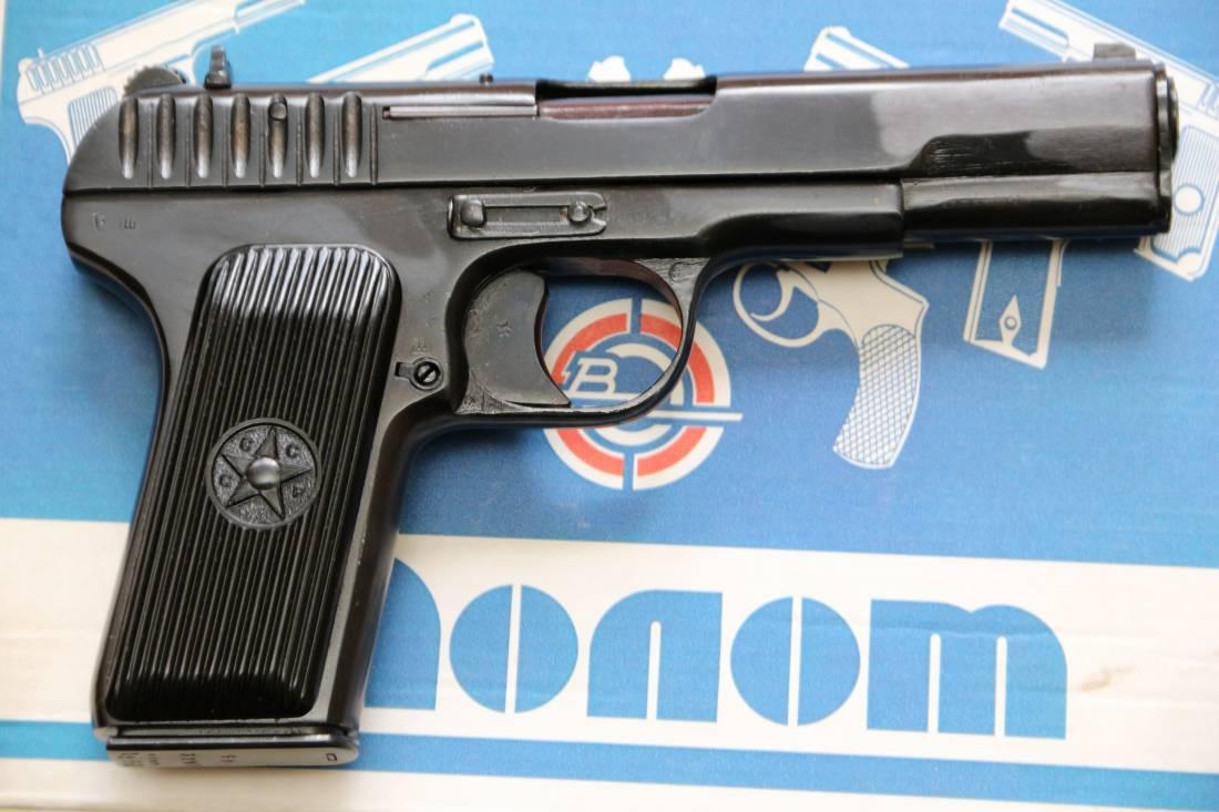 Фото Сигнальный пистолет ТТ-С 1942 года №НА 1745