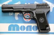 Сигнальный пистолет ТТ-С 1944 года №ХГ 5436