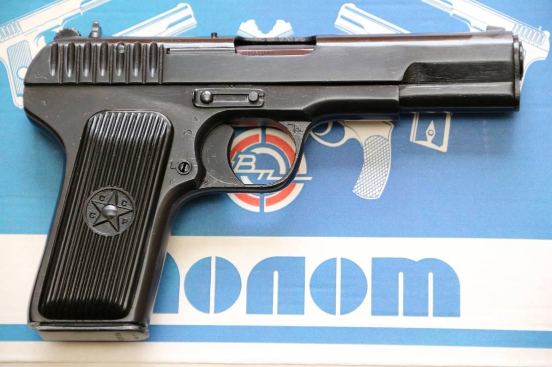 Фото Сигнальный пистолет ТТ-С 1944 года №ХГ 5436