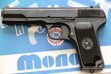 Сигнальный пистолет ТТ-С 1950 года №ЖМ 1457