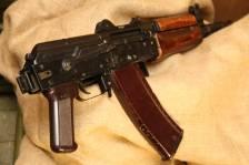 АКС-74У МГВ №420025